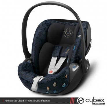 Cybex  Cloud Z i-size Fashion